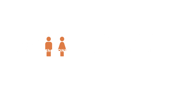 9200 people live in the AONB. 2 million people live within 30 kilometres.